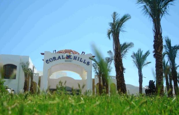 фото отеля Coral Hills Resort изображение №21