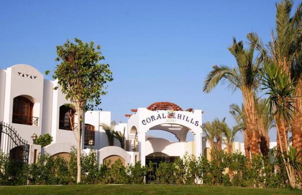 фотографии Coral Hills Resort изображение №20
