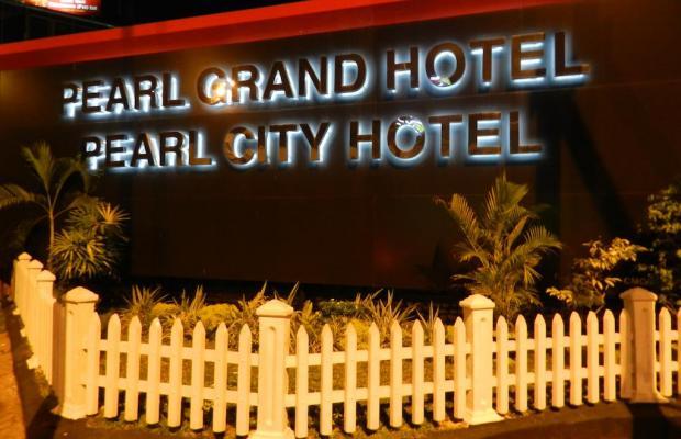 фото отеля Pearl City изображение №17