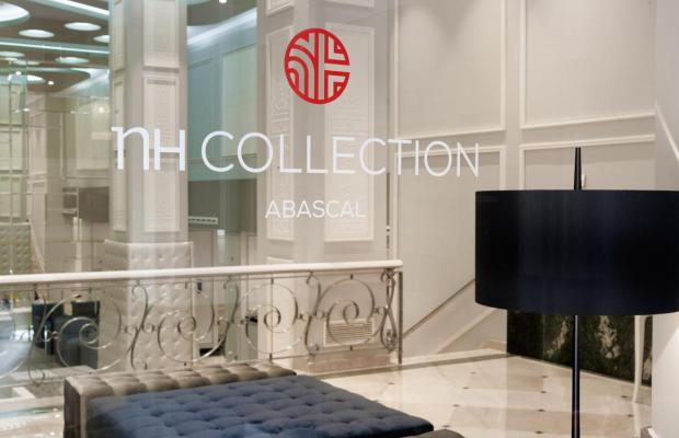 фотографии NH Collection Madrid Abascal (ex. NH Abascal) изображение №20