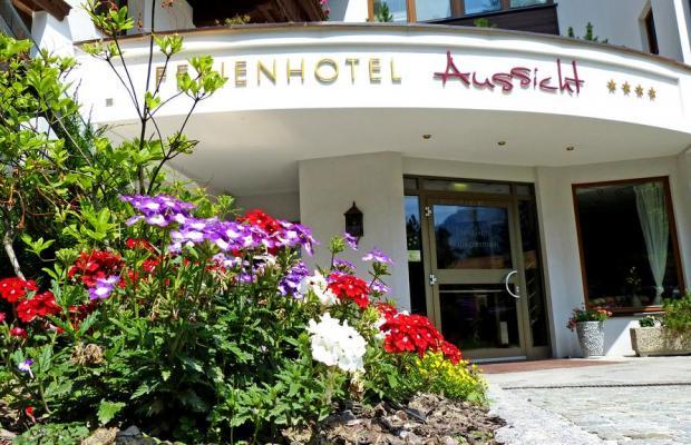 фотографии отеля Ferienhotel Aussicht изображение №39