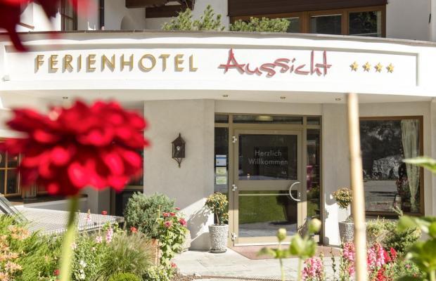 фото отеля Ferienhotel Aussicht изображение №37