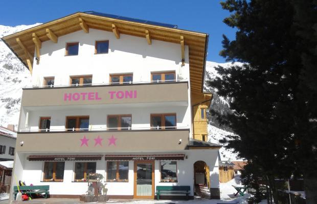фото отеля Toni изображение №13
