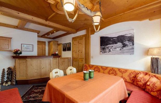 фото отеля Haus Chrysanth изображение №29