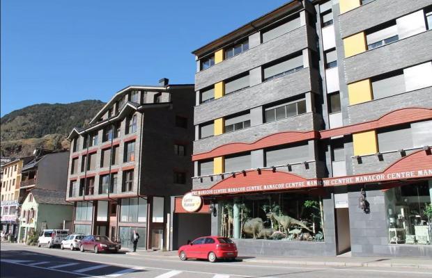 фото отеля Tarter Pirineos 3000 изображение №1