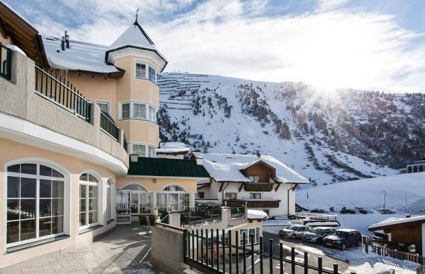 фото отеля Alpenaussicht изображение №1
