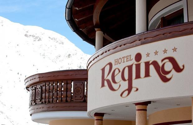 фотографии Regina изображение №72