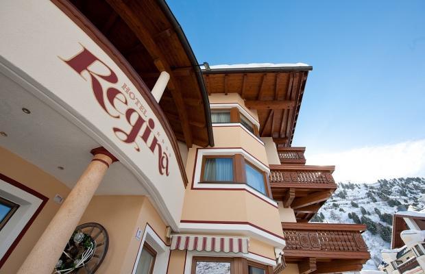 фотографии отеля Regina изображение №67