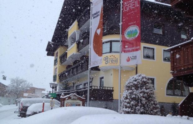 фото отеля Greil изображение №1