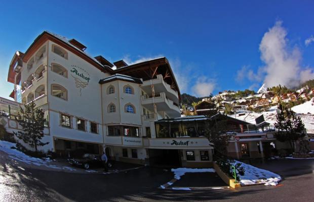 фотографии отеля Hotel Auhof изображение №19