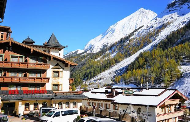 фотографии Alpenbad Hotel Hohenhaus изображение №24