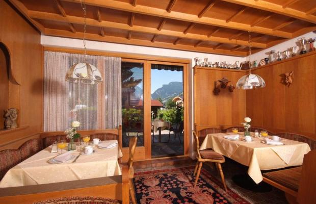фотографии отеля Garni Maximilian изображение №15