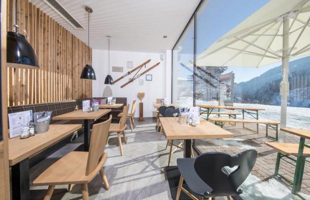 фото отеля AlpineResort Zell am See (ex. Schwebebahn) изображение №13