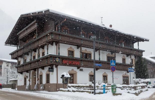 фото отеля Der Siegelerhof изображение №1
