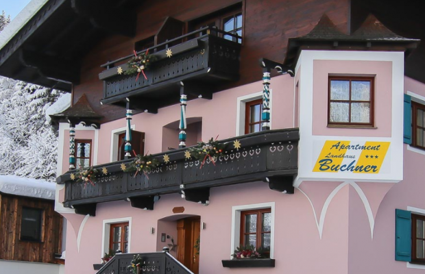 фотографии отеля Landhaus Buchner изображение №35