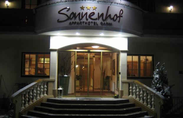 фотографии отеля Apparthotel GarniSonnenhof изображение №19