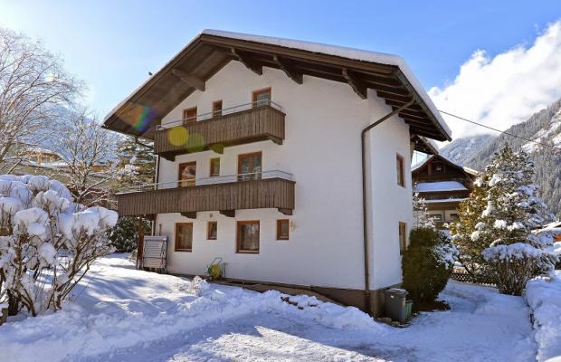 фото отеля Haus Amelie изображение №17
