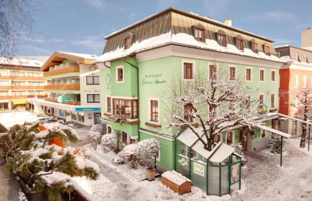 фото отеля Gruener Baum Hotel изображение №37