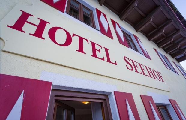 фотографии отеля Seehof изображение №19