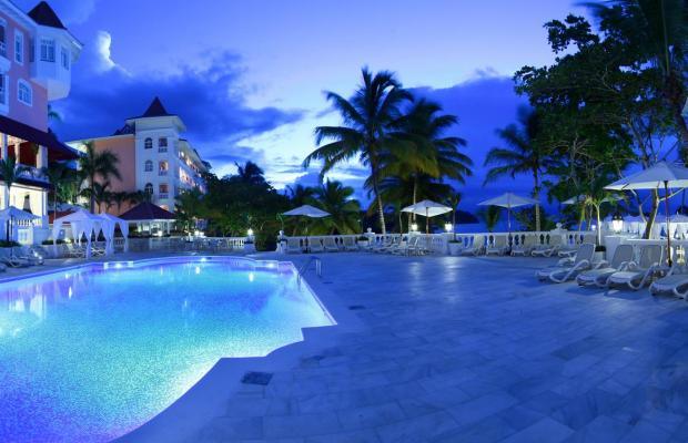 фотографии отеля Luxury Bahia Principe Samana изображение №23