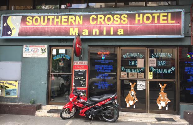 фото отеля The Southern Cross Hotel Manila изображение №1