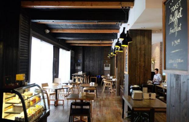фото отеля Cuarto Hotels изображение №5