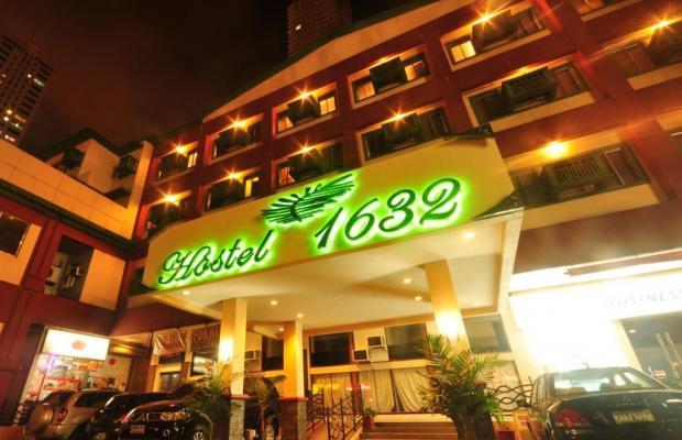 фото Octago Mansion Hotel (ex. Hostel 1632) изображение №18