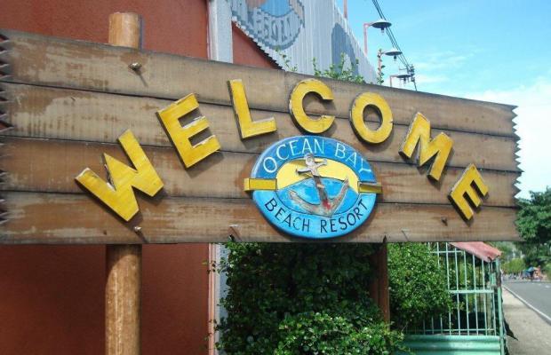 фото отеля Ocean Bay Beach Resort изображение №5