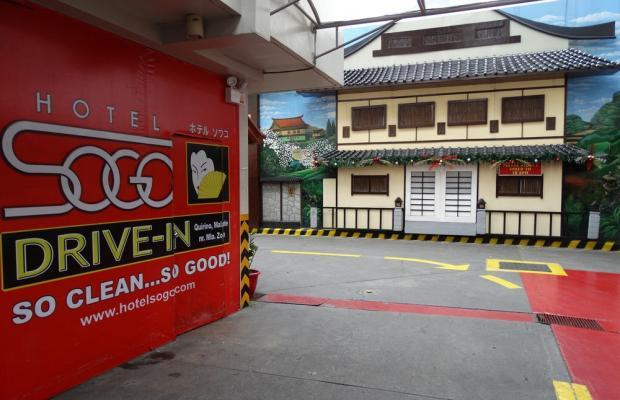 фото отеля Hotel Sogo Quirino (ex. Hotel Sogo Quirino Motor Drive Inn) изображение №25