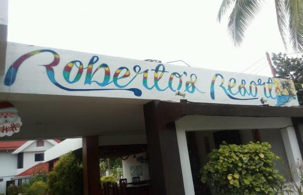 фото отеля Roberto's Resort изображение №9