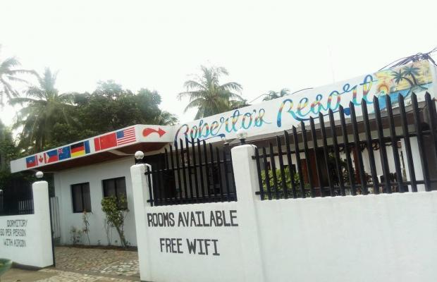 фотографии отеля Roberto's Resort изображение №3