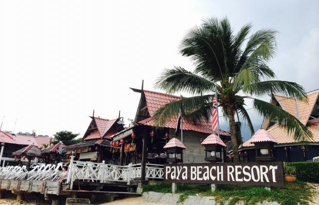 фото Paya Beach Resort изображение №2