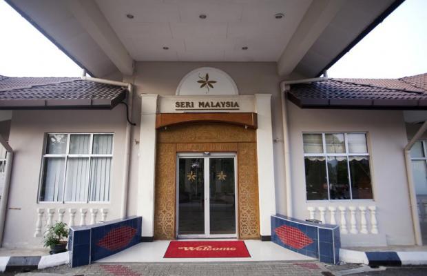 фото Seri Malaysia Taiping изображение №22
