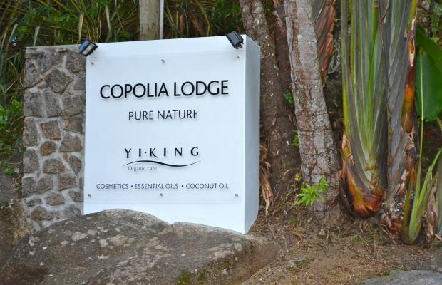 фото Copolia Lodge изображение №58