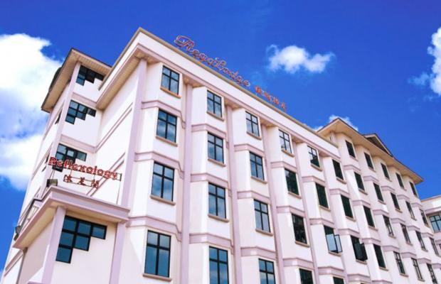 фото отеля Regalodge Hotel Ipoh изображение №17
