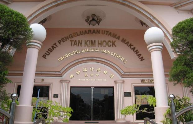 фото отеля Tan Kim Hock изображение №17