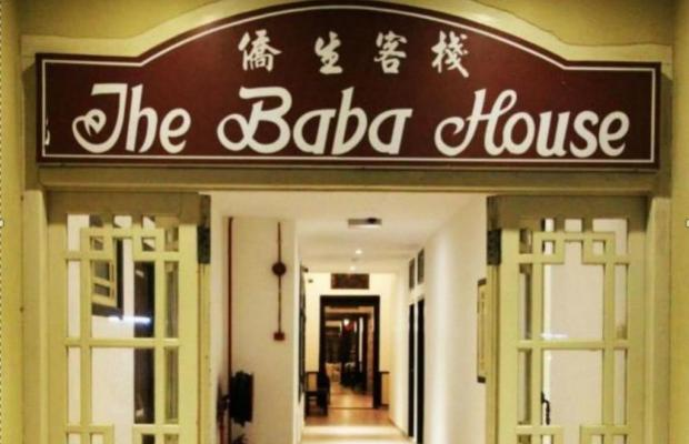 фотографии отеля The Baba House Malacca изображение №31