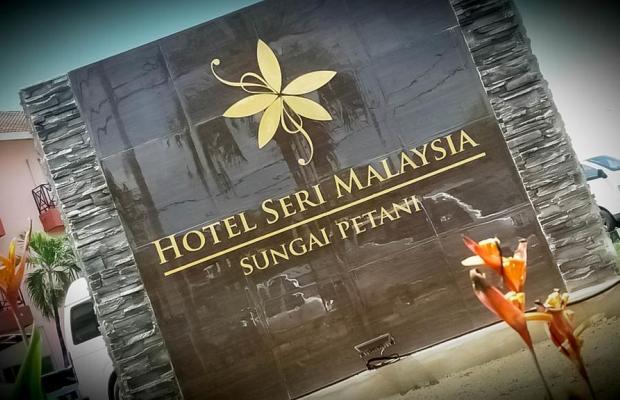 фото Seri Malaysia Sungai Petani изображение №30
