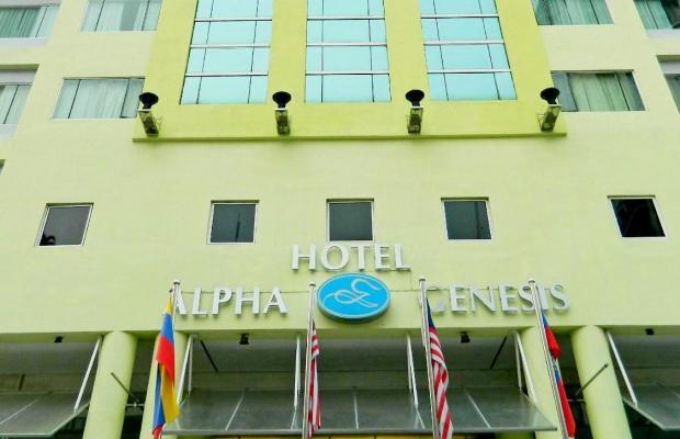 фотографии отеля Alpha Genesis изображение №3