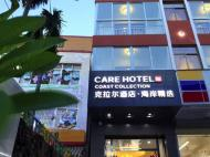 Care Hotel Coast Collection, 2*