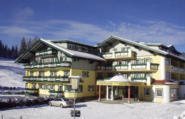 фото отеля Unterberghof изображение №1