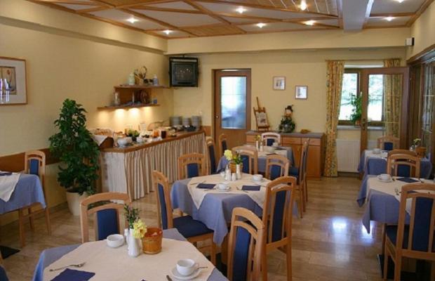 фотографии отеля Plainbrücke изображение №23