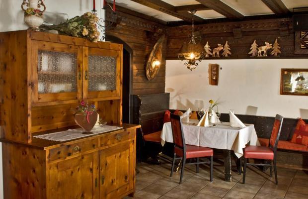 фото Familienhotel Berghof изображение №14