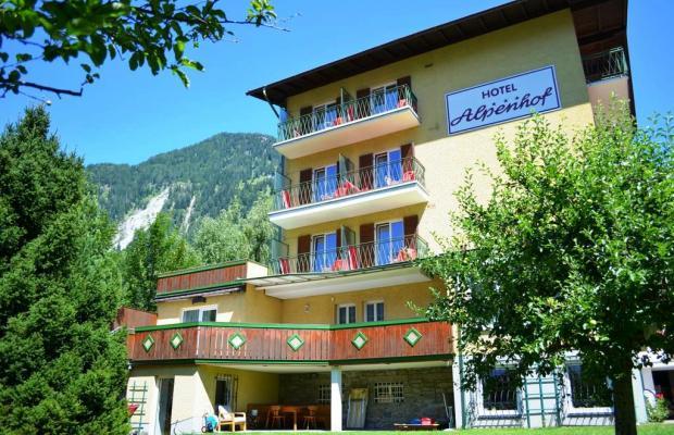 фотографии отеля Kur- & Sporthotel Garni Alpenhof  изображение №43