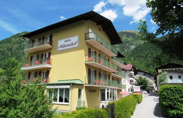фотографии отеля Kur- & Sporthotel Garni Alpenhof  изображение №23