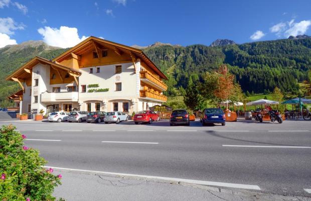 фотографии отеля Alp Larain изображение №23