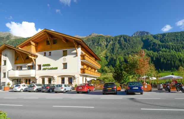фотографии отеля Alp Larain изображение №19