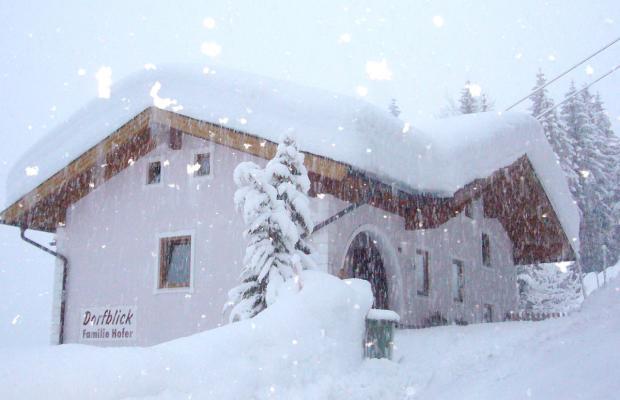 фото отеля Haus Dorfblick изображение №1