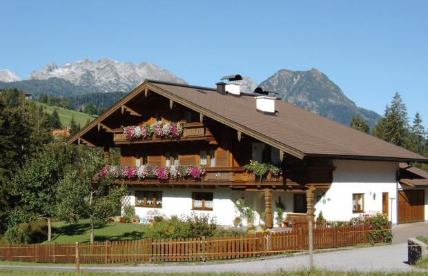 фото Haus Kendlbacher изображение №18