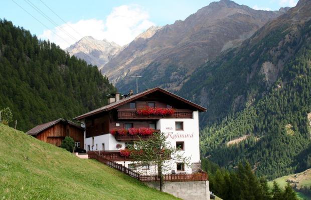 фотографии Holiday House Raimund изображение №4